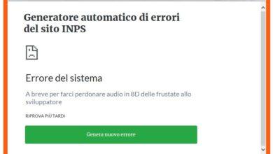 Photo of Provate anche voi il generatore automatico di errori INPS