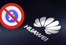 Photo of Cominciano i problemi di Immuni: gli utenti Huawei non riescono ad installare la app