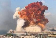 Photo of Esplosione a Beirut: sapete cos'è il nitrato d'ammonio?