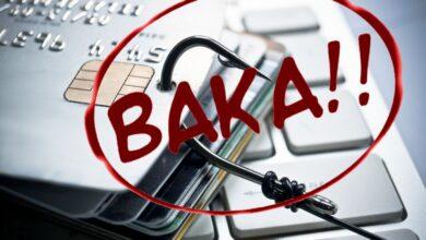 Photo of Allarme per le carte di credito utilizzate online